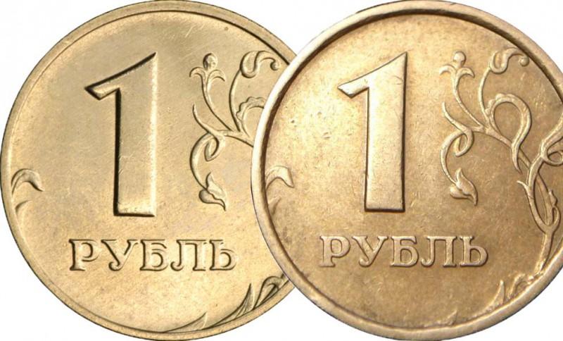 Изображение - Монеты, которые можно продать за большие деньги 1488036137_shirokiy-kant