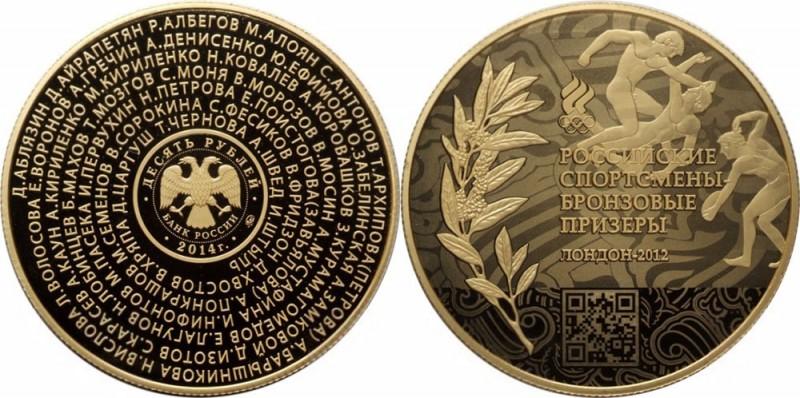 Изображение - Монеты, которые можно продать за большие деньги 1488036529_10-rubley-prizery